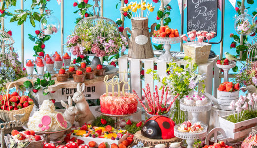 お花畑でつかまえて💐ヒルトン東京お台場が「いちごに恋するガーデンパーティー」 開催🍓