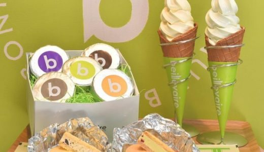 麻布十番のチーズケーキ&バターサンド専門店「beillevaire」の新商品を見逃すな😆