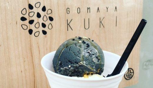 「GOMAYA KUKI」が原宿にグランドオープン✨先着100名様に非売品のプレゼントも🎁