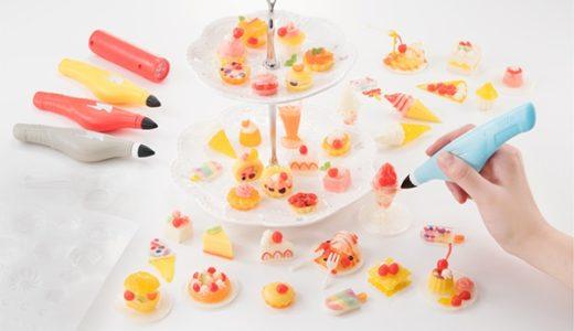 インスタ映え間違いなし✨「3Dドリームアーツペン 食品サンプルスイーツセット」発売
