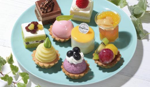 銀座コージーコーナーが初夏限定のプチケーキセット「プチセレクション~初菓~」を発売🍰4月27日(金)から