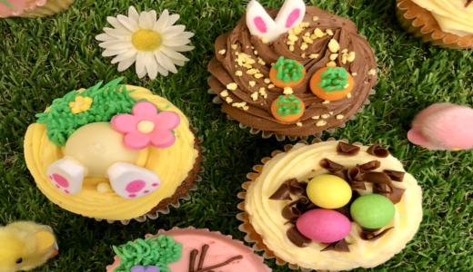 ロンドン発のカップケーキ専門店🎂「ローラズ・カップケーキ」の舞浜イクスピアリ店がオープン