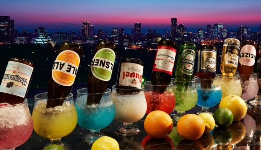 きらめく大阪城の夜景に乾杯🥂✨ホテルニューオータニ大阪のスカイラウンジ「フォーシーズンズ」で全天候型の絶景ビアガーデン🌃